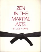 Club Martial Arts Philosophy Library